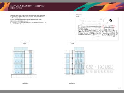 匯璽III 立面圖 15&16