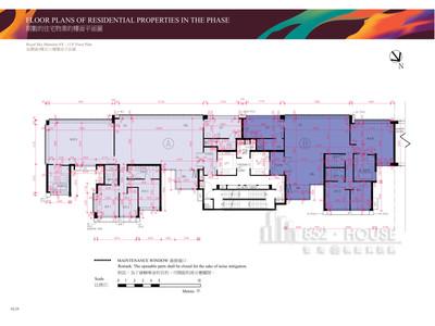 匯璽III 皇鑽匯9樓至11樓