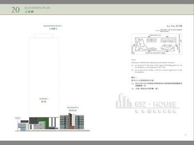 尚‧珒溋 立面圖 1