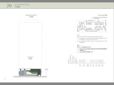 尚‧珒溋 立面圖 2