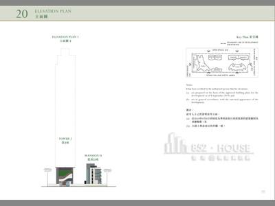 尚‧珒溋 立面圖 3