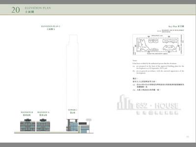 尚‧珒溋 立面圖 5