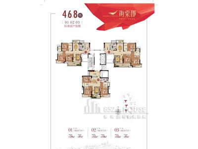 海棠郡 4,6,8棟平面圖