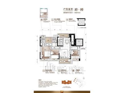 香州府 府粹4房2廳2衛